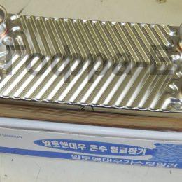 Паяный теплообменник Alfa Laval CB60-30L Мурманск