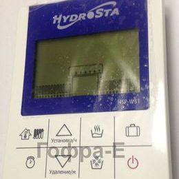 Пульты управления комнатные Daewoo HydroSta