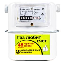 Счетчики газа других производителей
