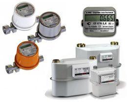 Приборы учёта газа