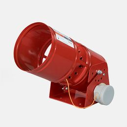Генераторы огнетушащего аэрозоля c инжекторным охлаждением (серия АГС 7)
