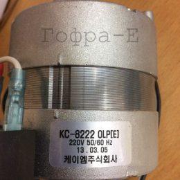 KC-8222 OLP
