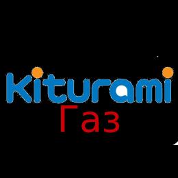 Напольные газовые Kiturami